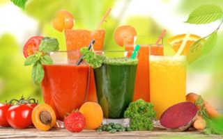 Овощные соки для похудения рецепты
