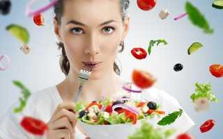 Диета чередование белковых и овощных дней
