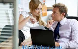 Что делать, если в вас влюбился шеф: практические советы