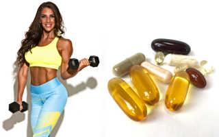 Жиросжигатели спортивное питание для девушек