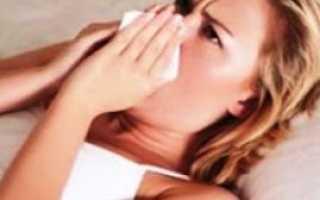 Насморк при беременности: виды и способы лечения