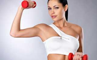 Какие упражнения для похудения рук выше локтя