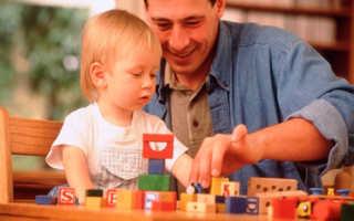 Папа, поиграй со мной: как привлечь отца к заботе о ребенке?