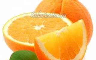 Калорийность 1 апельсина