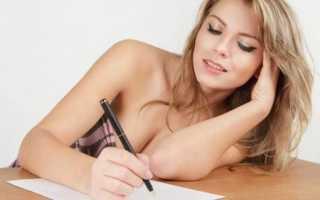 7 списков, которые должна вести каждая девушка