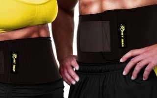 Пояс для похудения живота для мужчин