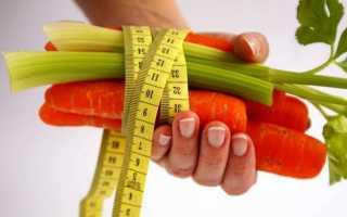 Питание при гипотиреозе диета 8