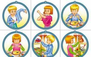 Ребенок идет в детский сад. О чем нужно знать?