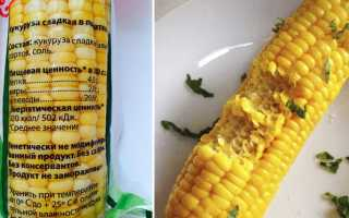 Вареная кукуруза калорийность