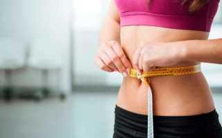 Мощное средство для похудения