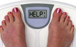 Капли для похудения