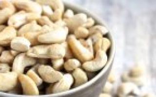 Орехи калорийность на 100 грамм