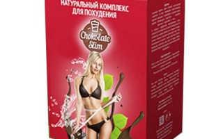 Сколько стоит шоколад слим для похудения