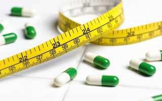 Таблетки для похудения эффективные китайские