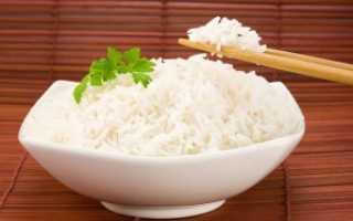 Диета рисовая 3 дня