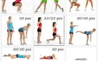 Какие физические упражнения нужно делать чтобы похудеть
