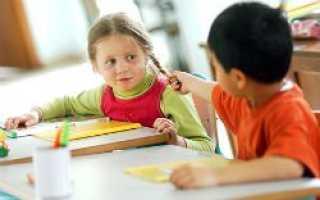 Ребенок идет в первый класс: как подготовить родителей к школе
