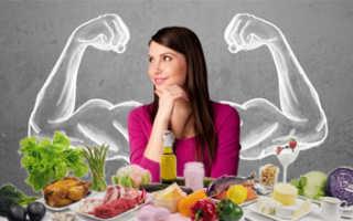Правильное питание для набора веса девушке