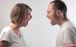 Кричать нельзя говорить спокойно