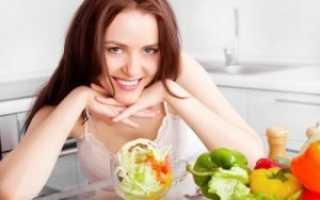 Супер диета для похудения