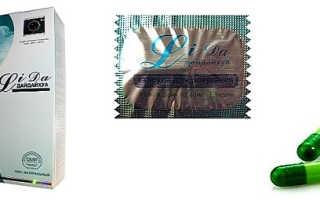 Заказать таблетки для похудения лида