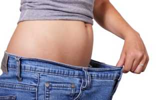 Снизить вес после 40