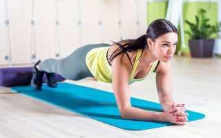 Упражнение планка для похудения живота
