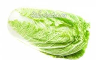Китайская капуста калорийность на 100 грамм