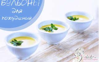 Овощной бульон рецепт для похудения