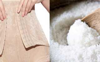 Солевая диета для похудения