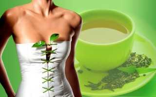 Как пить зеленый чай чтобы похудеть