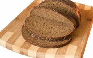 Хлеб серый калорийность на 100 грамм