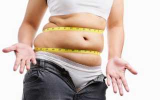 Ожирение 1 степени сколько кг
