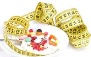 Какие таблетки пить чтобы похудеть быстро