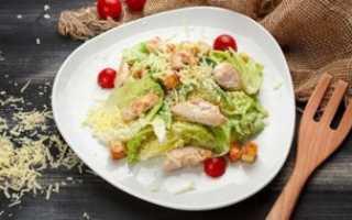 Салат цезарь диетический рецепт
