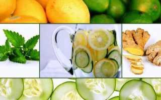 Лимон огурец имбирь для похудения