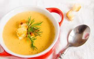 Суп пюре диетические рецепты