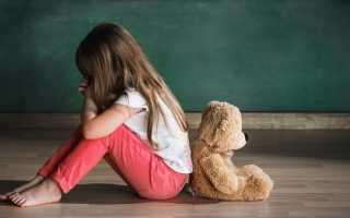 Аутизм – причины, симптомы, диагностика, лечение