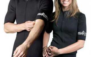 Одежда для похудения для женщин